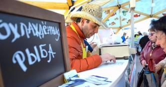 На рыбном рынке фестиваля «Золотая осень» пройдут дни барабульки, корюшки и наваги