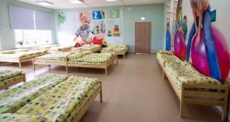 В Москве обсудили тенденции и перспективы развития частных детских садов