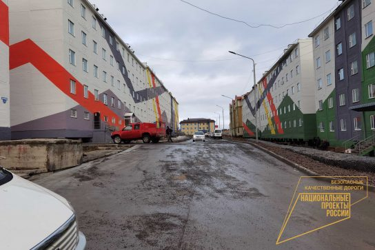 Завершен ремонт участка дороги по улице Тевлянто