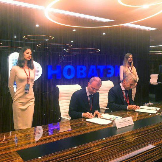 Правительство Чукотки заключило на ВЭФ соглашение о взаимодействии с крупнейшим производителем природного газа в России