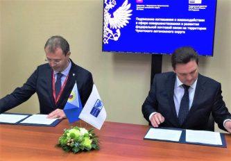 Правительство Чукотки и Почта России подписали соглашение о взаимодействии в сфере совершенствования федеральной почтовой связи