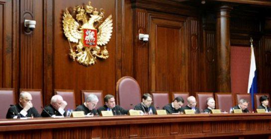 Путин намерен лично поздравить судей с 95-летием ВС РФ
