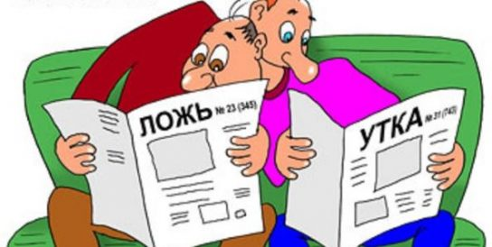 Западные СМИ пугают американцев фейковыми российскими законами