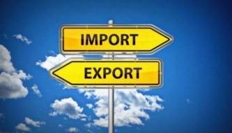 Украина пожаловалась в ВТО на российские контрсанкции