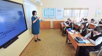 Собянин: Учителя получат прибавку к зарплате за работу в «Московской электронной школе»