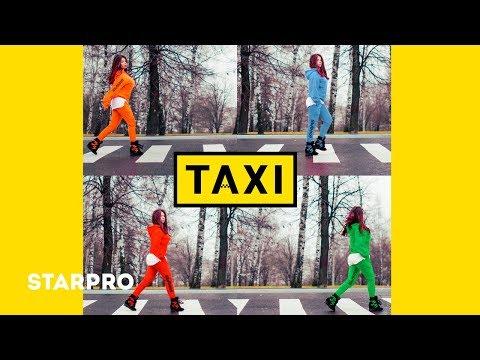 Текст песни «Бьянка — Желтое такси (Taxi)»