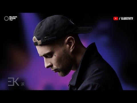 Текст песни «Егор Крид — Слеза»