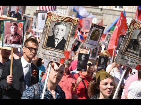 Трансляция шествия «Бессмертного полка» в Москве