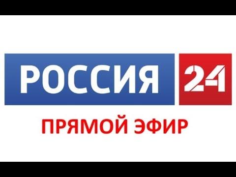 Трансляция «Прямой линии с Владимиром Путиным — 2018»