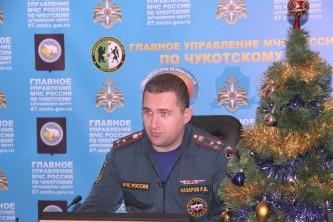 На Чукотке новогодние и рождественские праздники прошли без чрезвычайных ситуаций