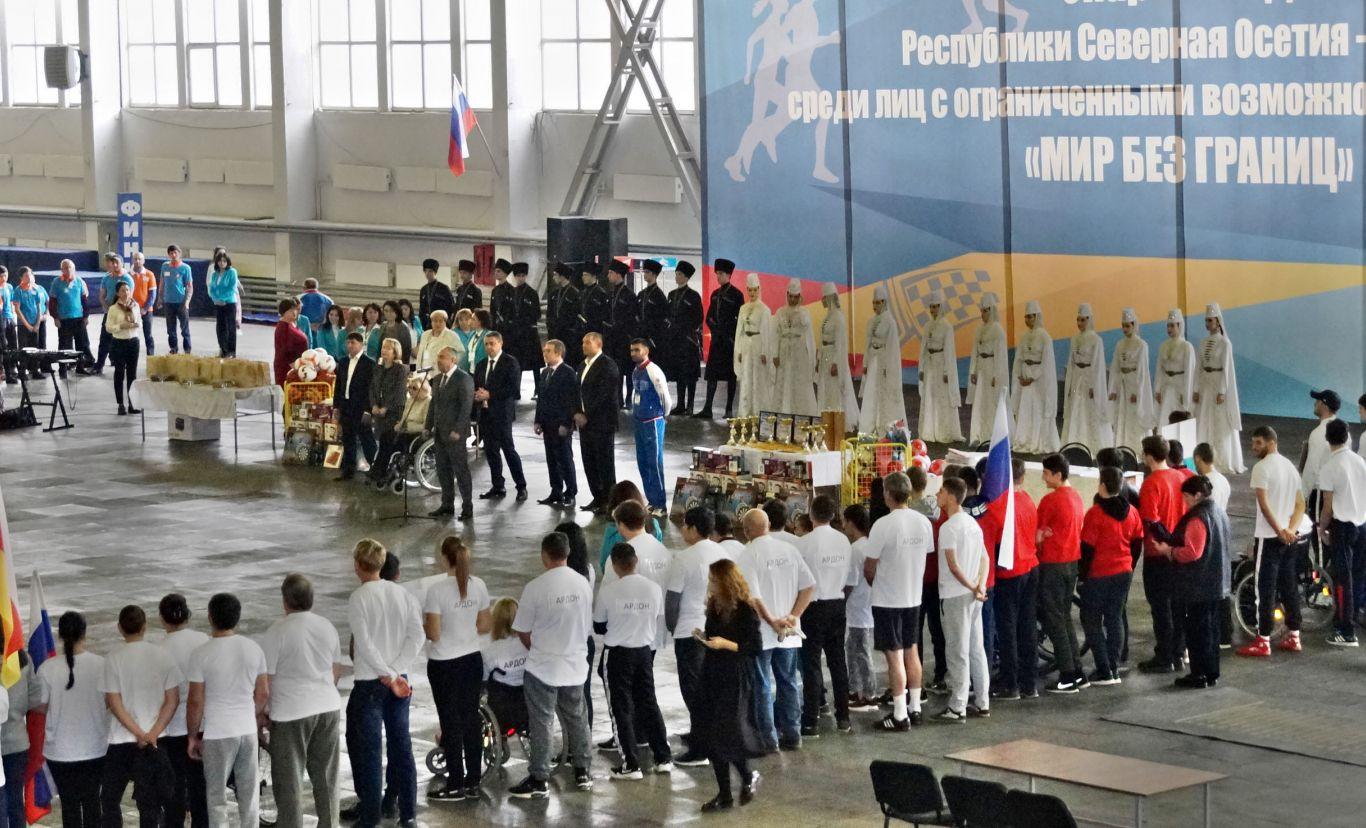 Депутат российского парламента наградил победителей краевой спартакиады «Мир без границ»