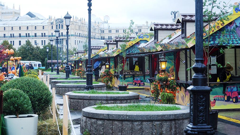 В Москве стартовал фестиваль «Золотая осень»