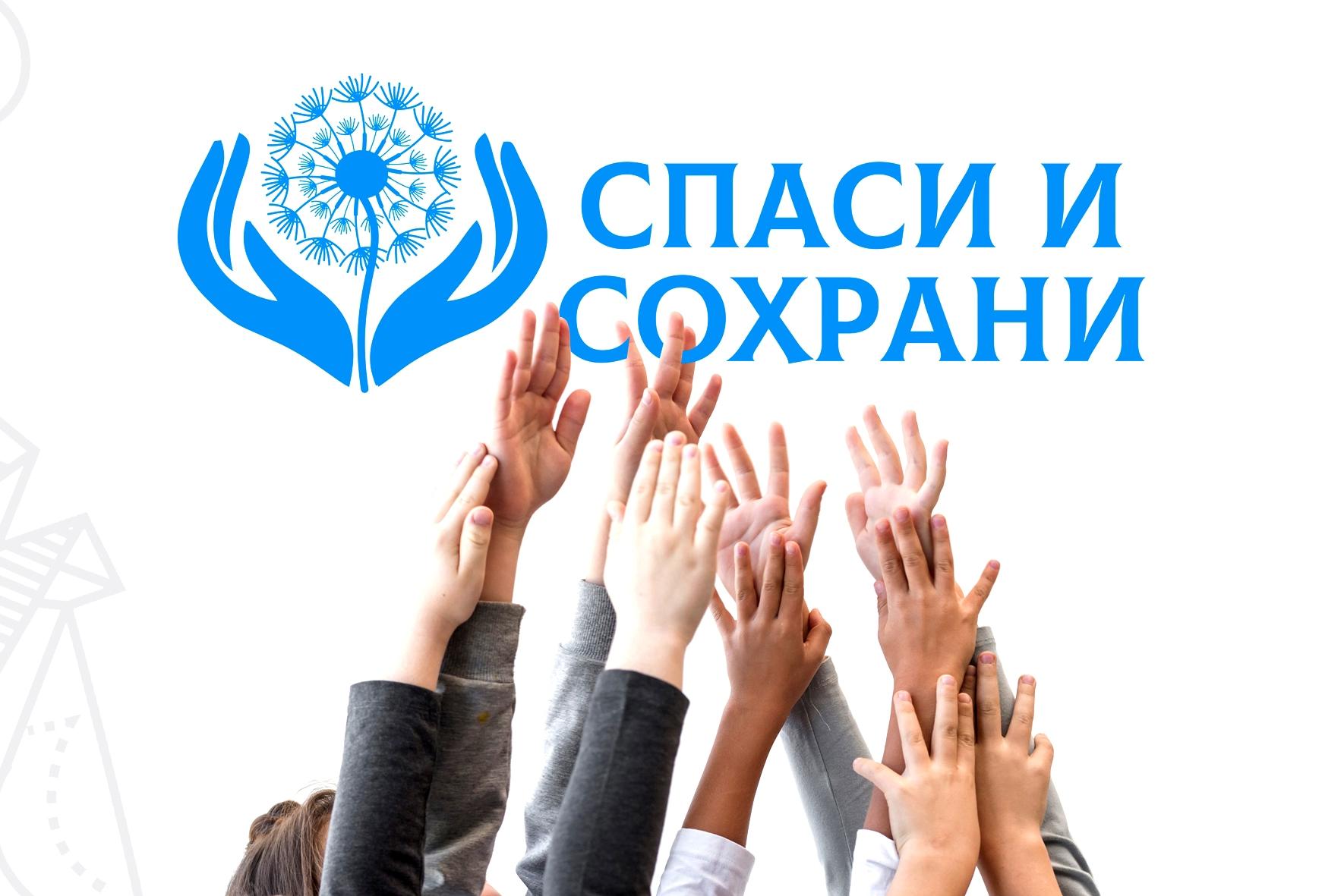 В Новороссийске провели благотворительный марафон