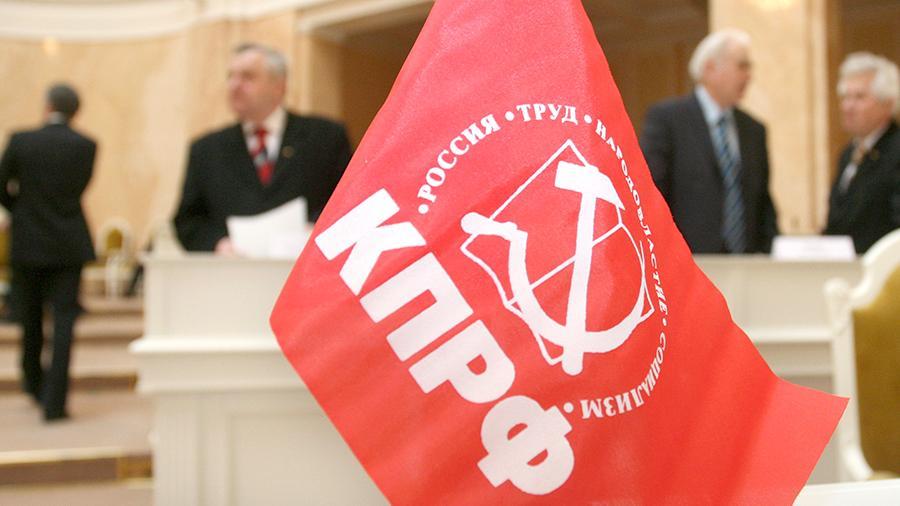 Плагиат обнаружен в 6 программах кандидатов на пост глав регионов от КПРФ – политолог
