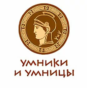 Чукотских «умниц и умников» отметили в Совете Федерации
