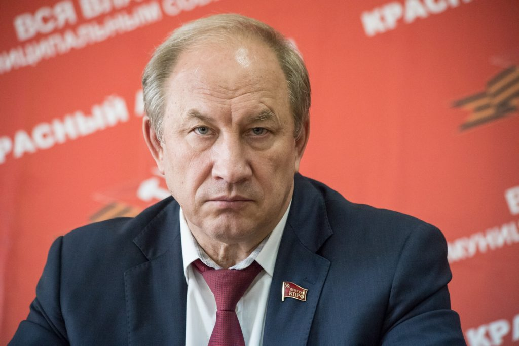 Депутат Рашкин потребовал запретить форум Blockchain life в России