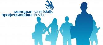 III Региональный чемпионат «Молодые профессионалы» состоится на Чукотке