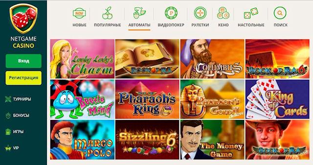 Яркий сайт современного казино