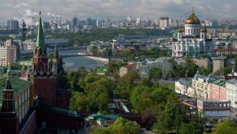 У московских промышленников появился свой профессиональный праздник