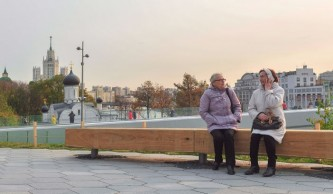 Собянин: Минимальный размер пенсии в Москве будет регулярно пересматриваться