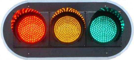 Правительство Украины решило отменить желтый сигнал светофора