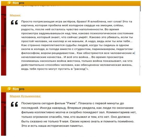 Александр Массарский о военной драме «Ржев»: «Не зря фильм посвящен ветеранам»