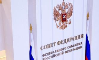 Дни Чукотки пройдут в Совете Федерации