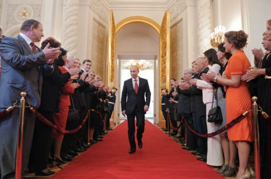 Губернатор Чукотки Роман Копин принимает участие в инаугурации Президента РФ Владимира Путина