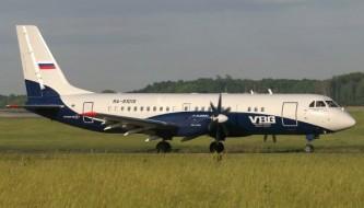Модернизированный Ил-114 полетит на новых российских двигателях