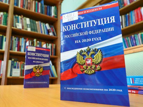 80,3 % избирателей на Чукотке поддержали поправки в Конституцию РФ