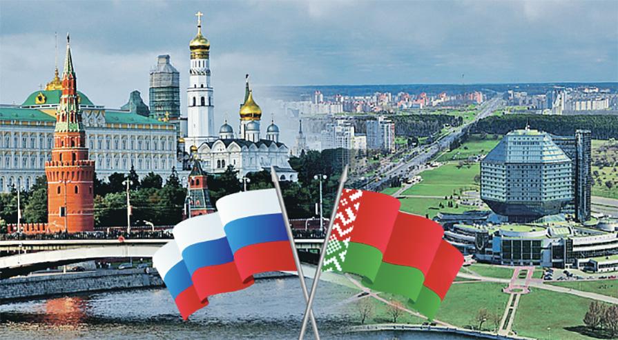 План по интеграции России и Беларуси появится в декабре