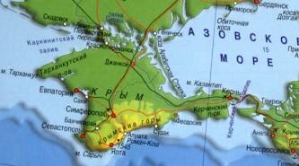 Киев: Россия хочет «отжать» Азовское море у Украины