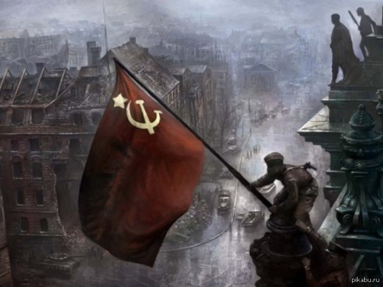 Германия напомнила миру, что Берлин освободили русские, а не американцы