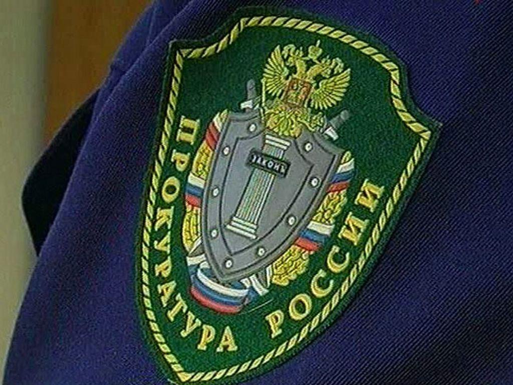 Генпрокурору РФ и главе СКР пожаловались на прокурора Чувашии