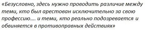 Лавров раскритиковал действия Киева и Вашингтона в Донбассе