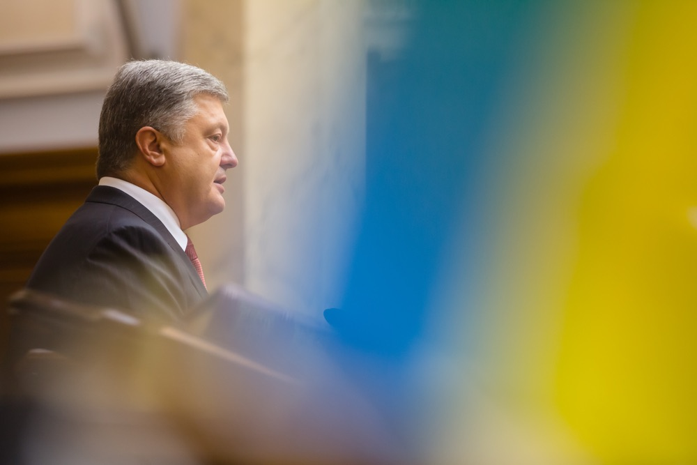 Порошенко придумал новый способ ограбления Украины