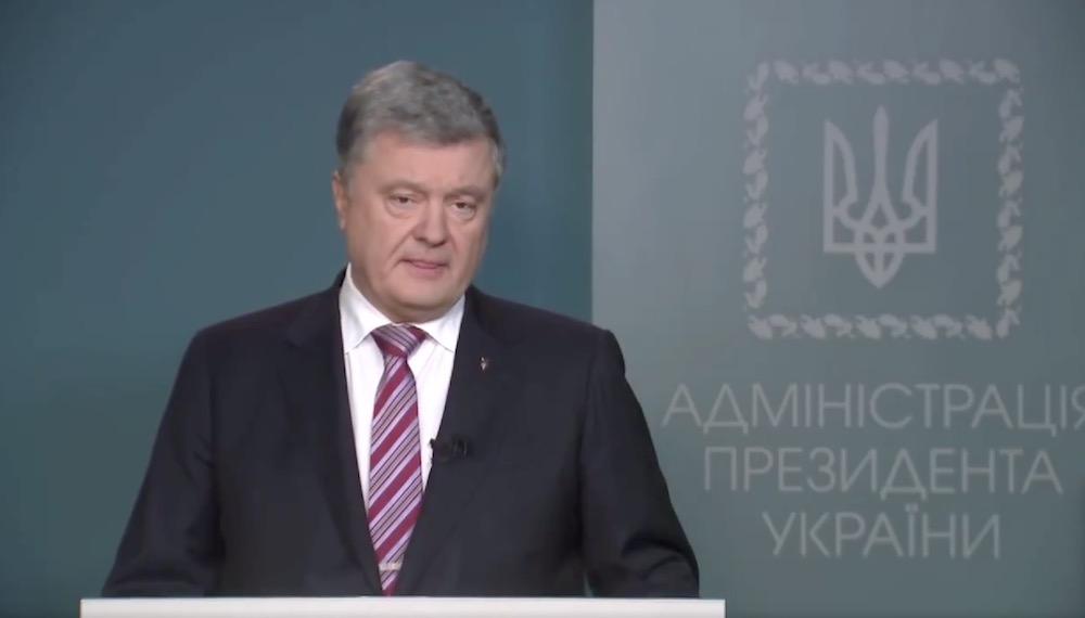Порошенко подписал закон о разрыве договора о дружбе с Россией назло всем украинцам