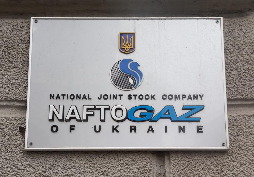«Нафтогаз» — банкрот, и больше не сможет закупать газ для Украины