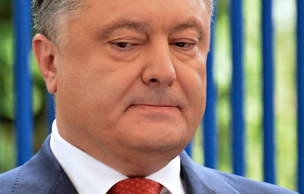 Ошибка президента Порошенко