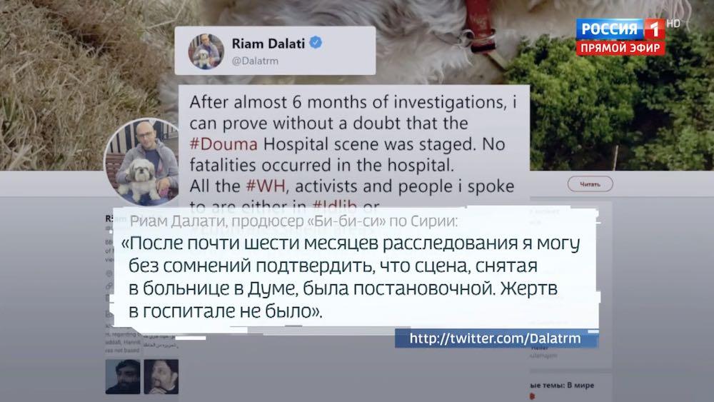 Продюсер ВВС признался в создании фейков о химатаках в Сирии