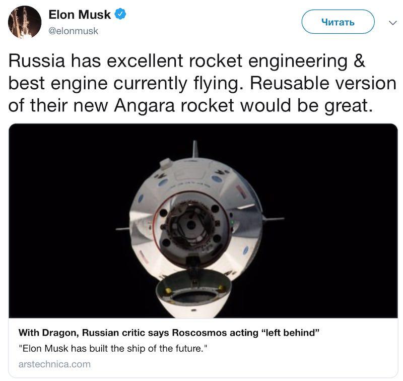 Илон Маск влюбился в российскую ракету-носитель «Ангара»