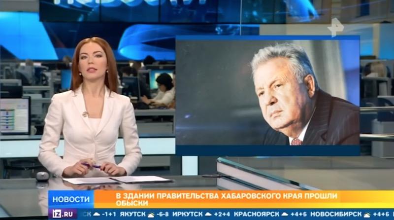 Ишаев подозревается в хищении 10 млрд рублей