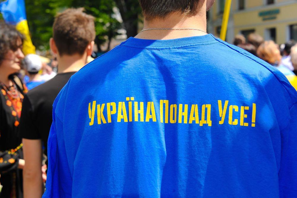 Израильский дипломат напомнил Киеву, что никакой Украины до 1991 года не было