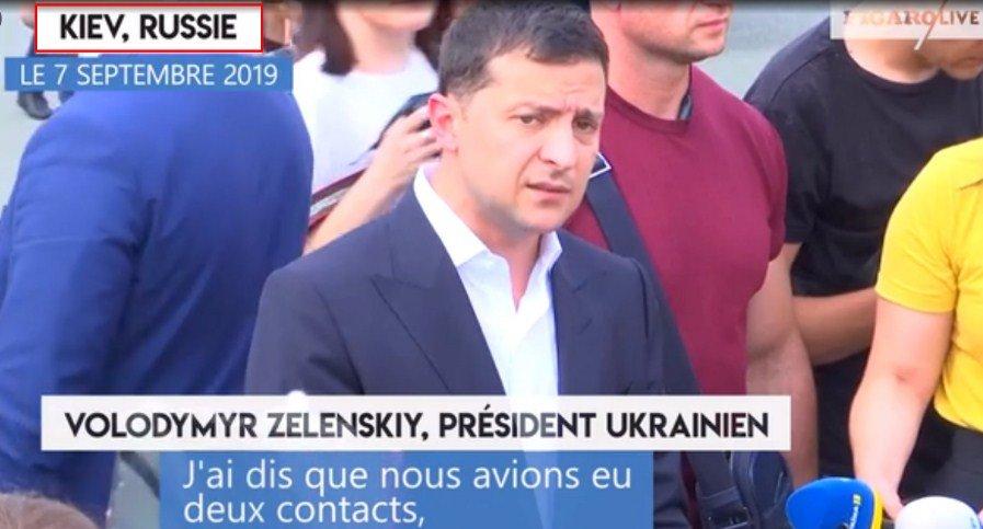 Украина в бешенстве: Le Figaro отдала Киев России