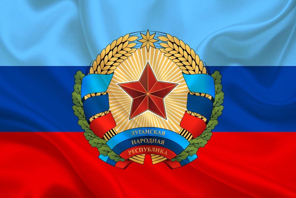 Коронавирус установил настоящую государственную границу между ЛНР и Украиной