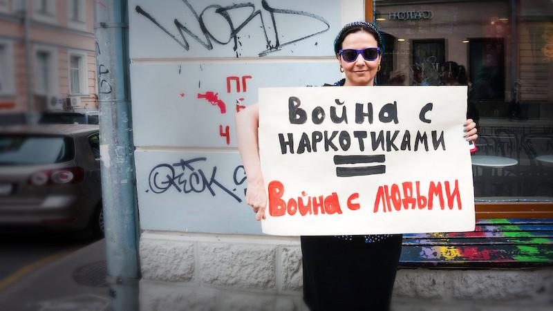 Фонды Сороса активно пропагандируют наркотики в России