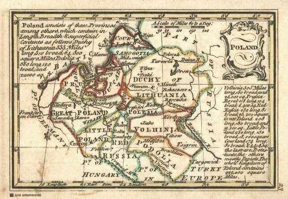 Миф о тысячелетней истории Украины разбился о европейские карты 17-18 веков