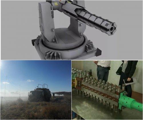 Российская электромагнитная пушка поставила рекорд по дальности стрельбы