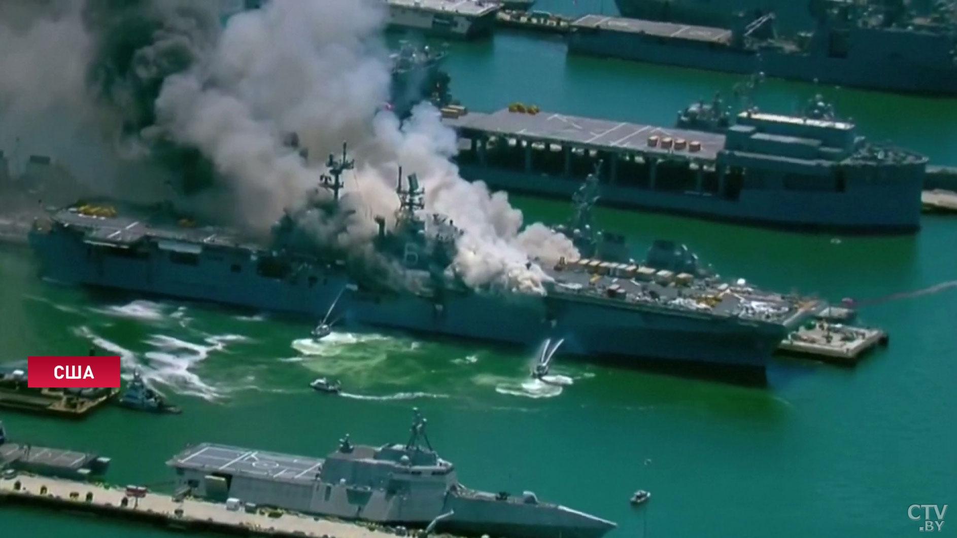 Почему в США постоянно горят военные корабли