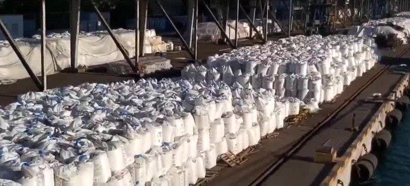 Катастрофа в Бейруте может повториться на Украине